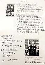 Dégustation des cidres et calvados du Domaine Dupont à l'Eclipse, Tokyo