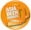 Asia Beer Awards