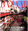 Harper's Bazaar Travel
